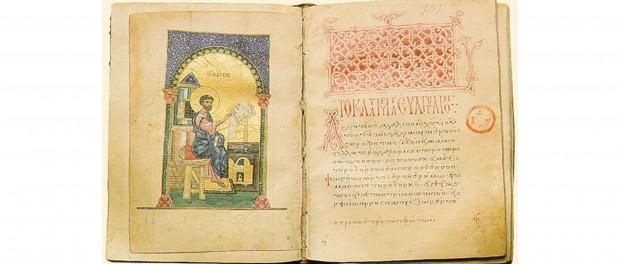 Αποτέλεσμα εικόνας για ΚΥΡΙΑΚΗ Δ΄ ΝΗΣΤΕΙΩΝ