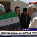 shmaia-ths-antipolitesyhs-ths-syrias