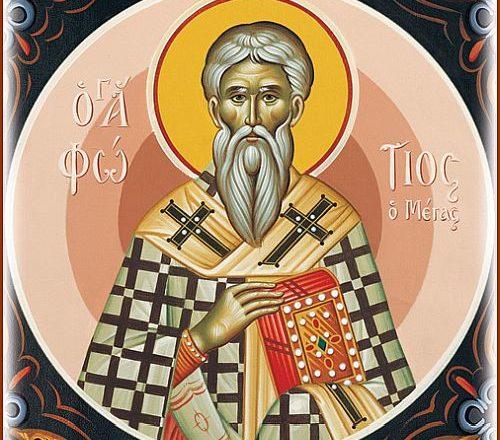Αποτέλεσμα εικόνας για άγιος Φώτιος ο Μέγας Πατριάρχης Κωνσταντινουπόλεως
